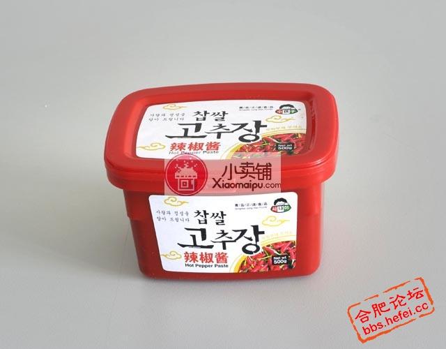 韩国小伙子辣椒酱.jpg