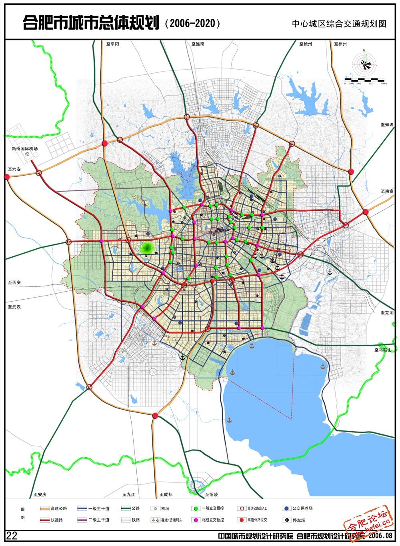 合肥轨道交通规划线路图