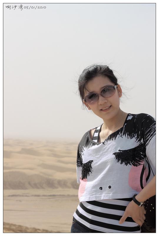 五一 沙漠的热情 内蒙响沙湾 有美女 黑莓博客